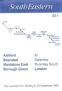 South Eastern Network Southeast Years